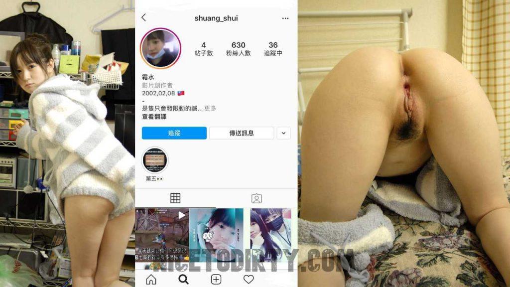 Instagram Girl Exposed